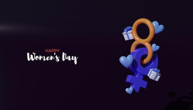 3d 렌더링 giftbox, 사랑과 여성 기호로 행복한 여성의 날 디자인