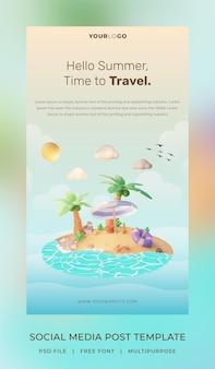 3d визуализация, hello summer, шаблон поста в социальных сетях, с иллюстрацией кокосовой пальмы и пляжем с зонтиком