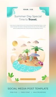 3d визуализация, привет лето, шаблон сообщения в социальных сетях, с иллюстрацией кокосовой пальмы
