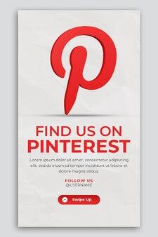 Pinterest 및 소셜 미디어 스토리 템플릿용 3d 렌더링 아이콘