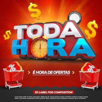 3d визуализация этикетки все время композиция для универсального дизайна магазинов португальской бразилии