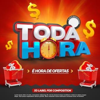 3d render label all the time composition for general stores design portuguese brazil