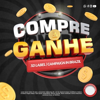 3d render label buy and win for campaigns in general stores in brazil