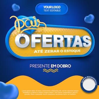 3dレンダリングラベルは、ブラジルの雑貨店に両親の月を提供します
