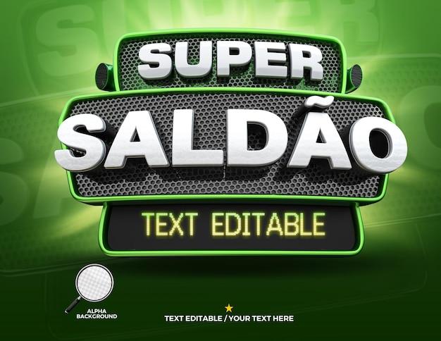 포르투갈어에서 3d 렌더링 레이블 슈퍼 제공 녹색 캠페인