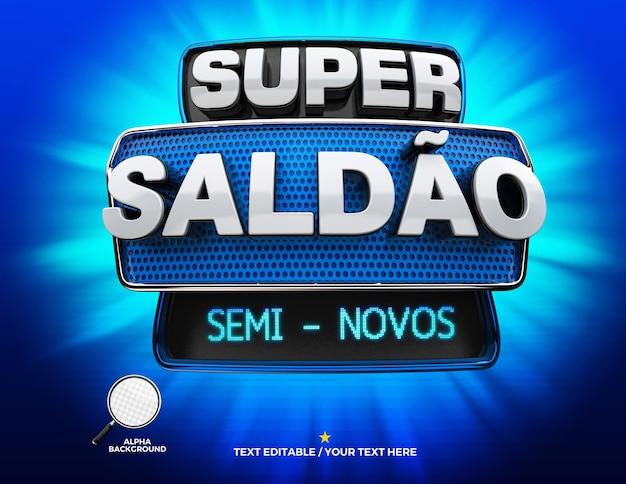 포르투갈어에서 3d 렌더링 레이블 슈퍼 제안 세미 새 캠페인