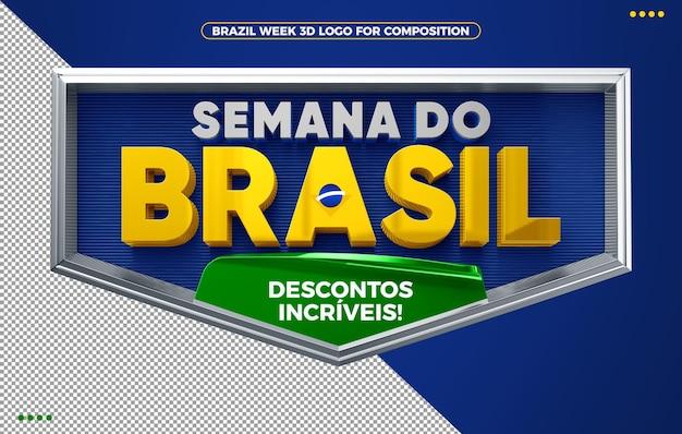 3d визуализация логотипа неделя бразилии с дополнительными скидками