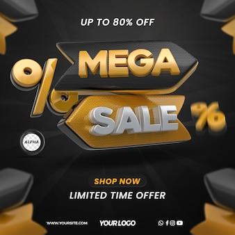3d render mega sale super for composition in general stores