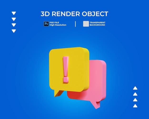 고립 된 느낌표 채팅 아이콘의 3d 렌더링
