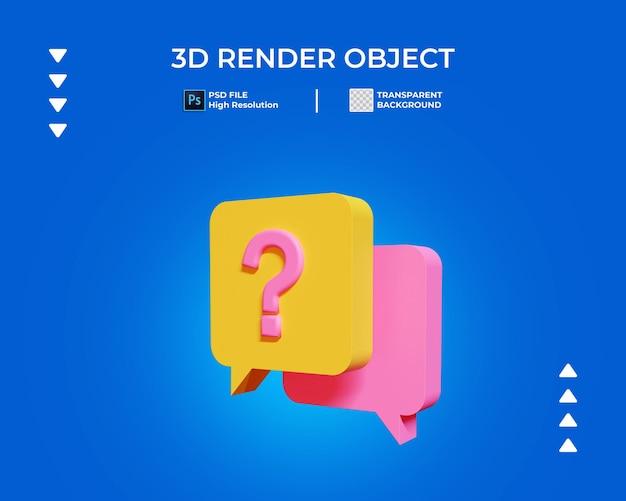 물음표 채팅 아이콘 절연의 3d 렌더링