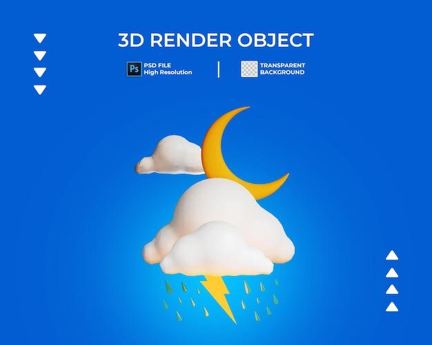 비오는 밤 날씨 아이콘 절연의 3d 렌더링