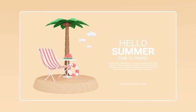 여름 배경 템플릿의 3d 렌더링