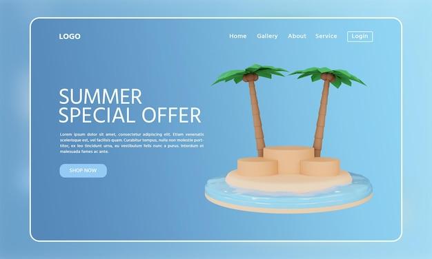 여름 판매 방문 페이지 디자인 서식 파일의 3d 렌더링
