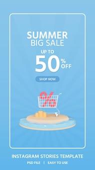 여름 판매 소셜 미디어 이야기 템플릿의 3d 렌더링