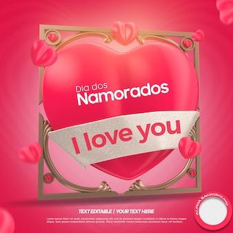 フレームにハートとブラジルのバレンタインデーの3dレンダリング