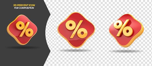 一般的な構成の3dレンダリングパーセントアイコン