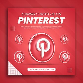 3d визуализация бизнес-продвижения pinterest для дизайна публикации в социальных сетях