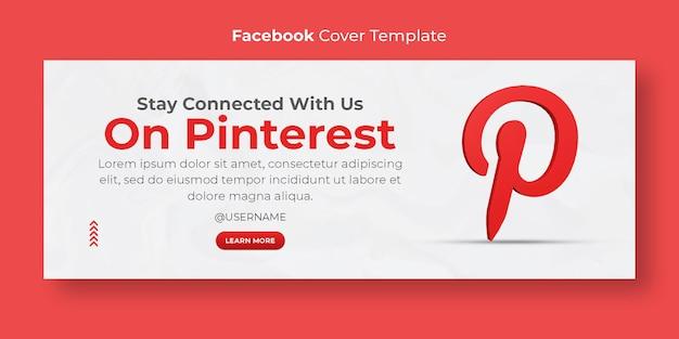 3d рендеринг бизнес-продвижение pinterest для шаблона обложки facebook в социальных сетях