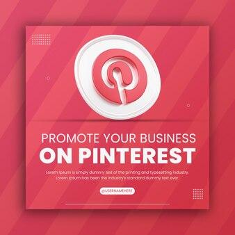 3d визуализация pinterest значок бизнес-продвижение для шаблона оформления публикации в социальных сетях