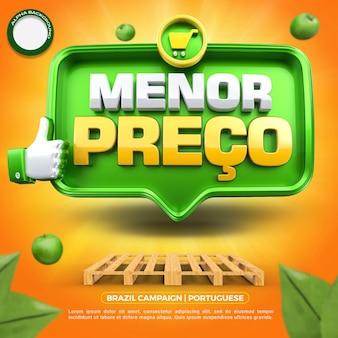 ブラジルの一般店舗向けの3dレンダリングポストソーシャルメディア最低価格3dレンダリング