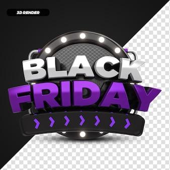 3d 렌더링 보라색 검은 금요일 제공 프로모션 레이블