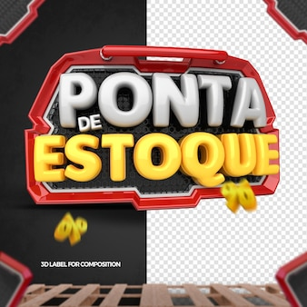3d render red end of stock for general stores campaign in brazil