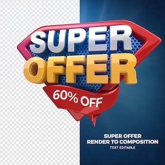 雑貨店キャンペーンのための3dレンダリングの正しいスーパーオファー