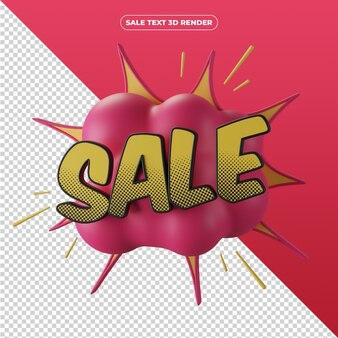 3d визуализация продажи баннеров