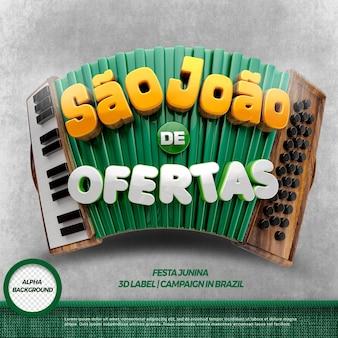 ブラジルのアコーディオン キャンペーンでのオファーの 3 d レンダリング sao joao