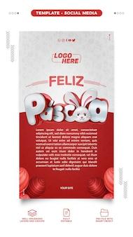 3d render social media story feliz pascoa no brasil