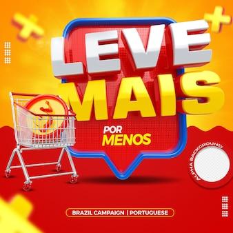 쇼핑 카트와 함께 브라질의 일반 상점 캠페인에 대한 3d 렌더링 스탬프