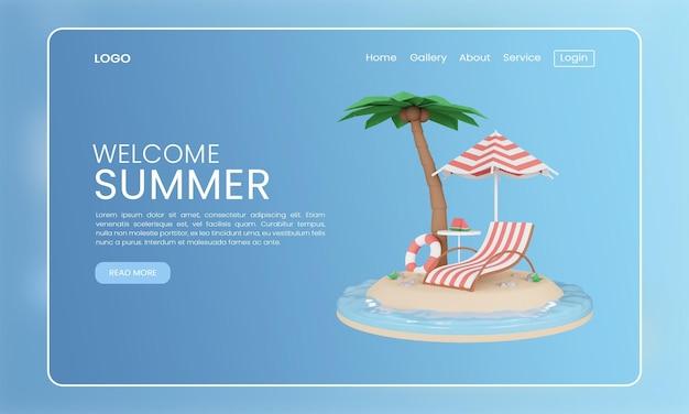 3d 렌더링 여름 방문 페이지 디자인 서식 파일