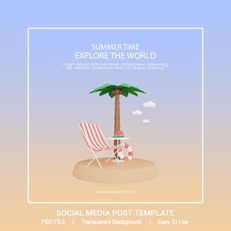 3d 렌더링 여름 소셜 미디어 게시물 템플릿
