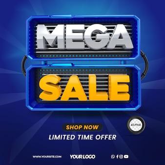 3d render super mega sale composition in general stores