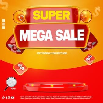 ポルトガル語での雑貨店キャンペーンの表彰台付きの3dレンダリングスーパーメガセール