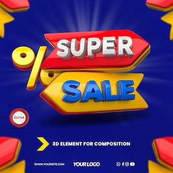 3d render super sale mega for composition in general stores