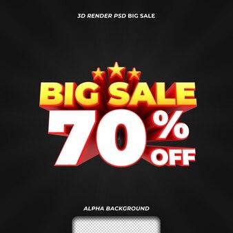 3d визуализация текста большая распродажа со скидкой 70 процентов