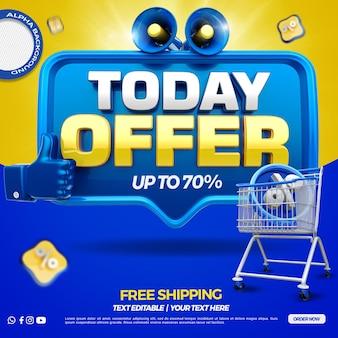 3d 렌더링 오늘 확성기와 쇼핑 카트 렌더링 제공