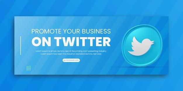 3d рендеринг twitter бизнес-продвижение для дизайна обложки facebook в социальных сетях