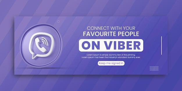 ソーシャルメディアのfacebookカバーデザインテンプレートの3dレンダリングバイバービジネスプロモーション