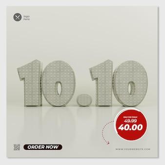 3d 렌더링 흰색 배경 개념 할인 10 10