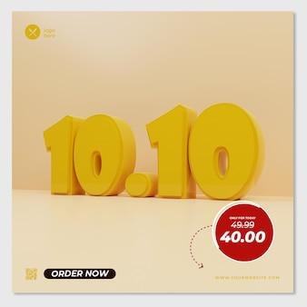 3d 렌더링 노란색 배경 개념 할인 10 10