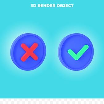 3d 렌더링 예 녹색 체크 표시 및 적십자 아이콘 없음