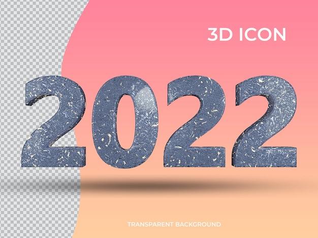3d 렌더링 2021 3d 투명 텍스트 아이콘 디자인 전면보기