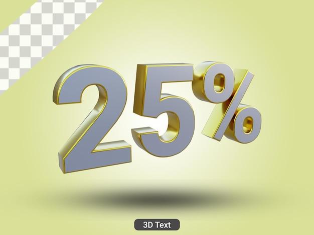 3dレンダリングされた25パーセントの3dテキスト