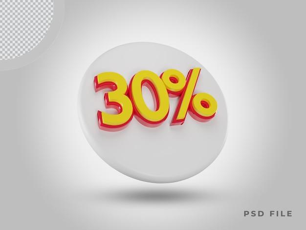 프리미엄 psd가 있는 30% 색상 아이콘을 렌더링한 3d