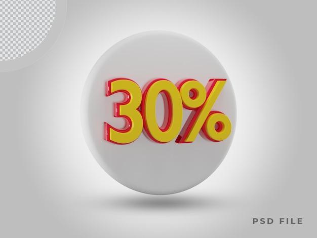 3d 렌더링 30% 측면 보기 색상 프리미엄 psd가 있는 아이콘