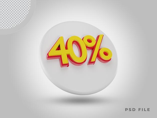 3d 렌더링 40% 색상 프리미엄 psd가 있는 아이콘