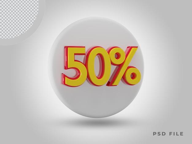 3d-рендеринг 50 процентов цвета изображения сбоку иконка с premium psd