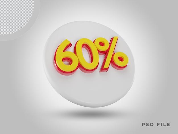 3d 렌더링 60% 색상 프리미엄 psd가 있는 아이콘